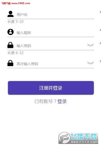 金猪刷呗app官网版V1.1.7截图0