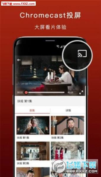 粉红视频app安卓版v1.0截图0