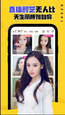 红点视频app手机最新下载版截图2