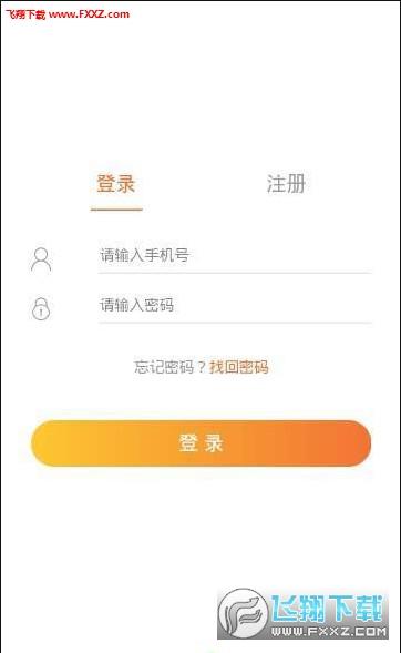 蜜蜂快跑app官方安卓版1.0.7截图0
