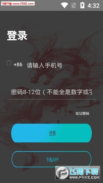 龙之世界养宠物赚钱app官网版1.6.3截图1