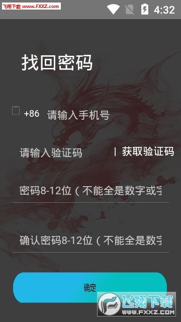 龙之世界养宠物赚钱app官网版1.6.3截图2