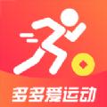 美乐运动跑步赚app1.0