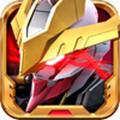 敢达争锋对决手游最新版2.7.1