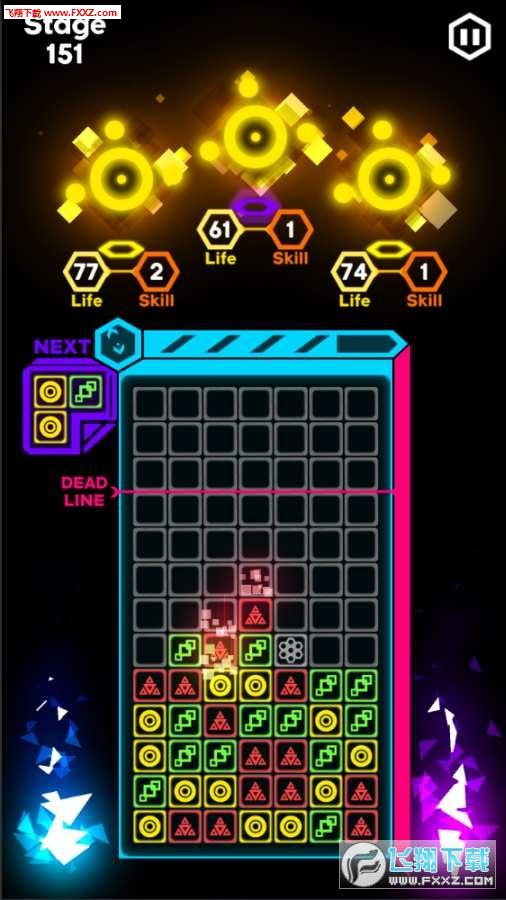 Block Puzzle Bit安卓版截图0