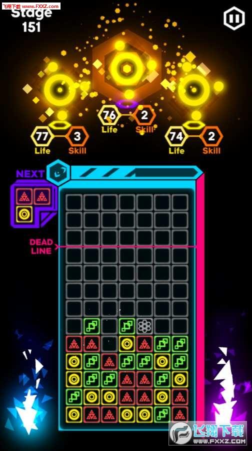 Block Puzzle Bit安卓版截图2