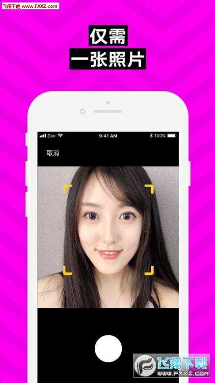 融合生称器app安卓版10.1截图1