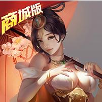 战神世纪神话版三国超级vip苹果版1.0