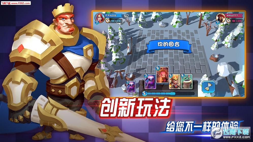 龙之国官方游戏截图3