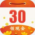 老黄历日历极速版app手机版5.7.3