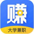 大学兼职app2020安卓版 1.0.0