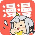 白马吧漫画免费版1.0.1