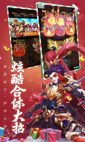 少年三国志九游官网最新版5.7.0截图1