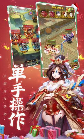 少年三国志九游官网最新版5.7.0截图2