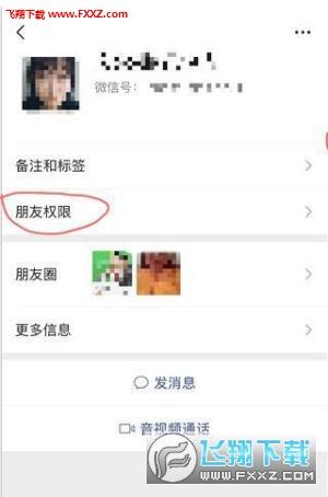 微信7.0.9朋友圈评论表情包v7.0.14截图2