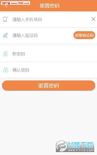 雏菊任务平台app官方注册登录入口v1.2最新版截图2