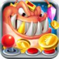 深海捕鱼千炮版鱼丸游戏vv8.0.20.3.0