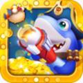 鱼丸深海捕鱼电玩版 v8.0.20.3.0安卓版