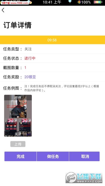 DK热门app官网版1.2.0截图1