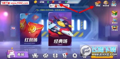 空战达人红包版app正式版1.0.0截图1