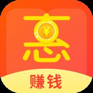 惠记账app记账赚钱v1.0