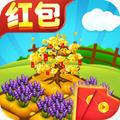 金多多农场红包版app官网最新版 1.0