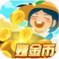 豆乐农场app种植网赚版 1.0