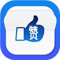 快赞赚钱app官方版1.0.0