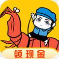 皮皮虾传奇红包版app2020最新版1.0.0