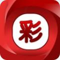 天天2020彩app免费计划手机版官网版v1.0