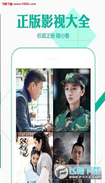 90港剧网app官方版4.2.0截图1
