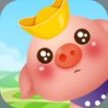 阳光养猪场官网版1.0
