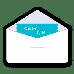 信盒接码安卓版v1.0