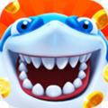 海王捕鱼赢话费版 v1.2.38337最新版