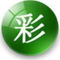 跑狗论坛新一代5043资料大全2020官网版v1.0