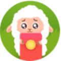 养羊达人app最新红包版 1.0