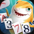 1378捕鱼3d最新版1.2.0.34