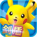 口袋妖怪3DS腾讯版5.8.0