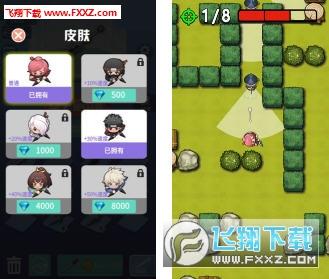 女武神战姬安卓版1.0截图1