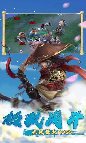 盛世大唐最仙侠手游最新版1.09.24截图1