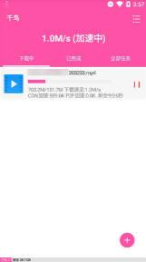 千鸟app安卓版v1.08截图2
