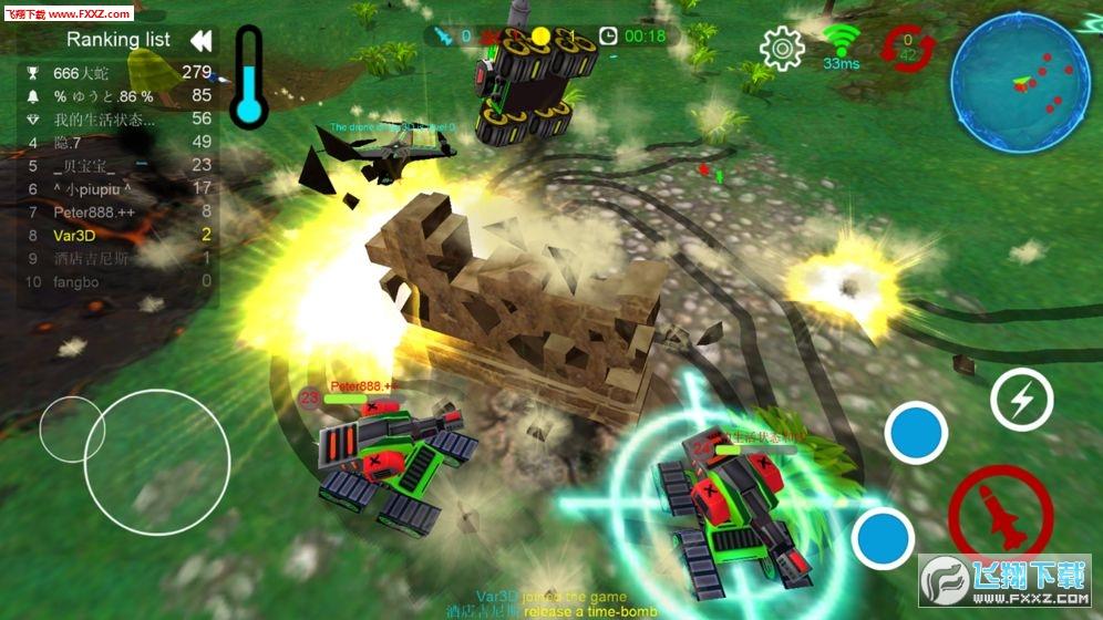 小小坦克大作战无敌版v1.0截图0