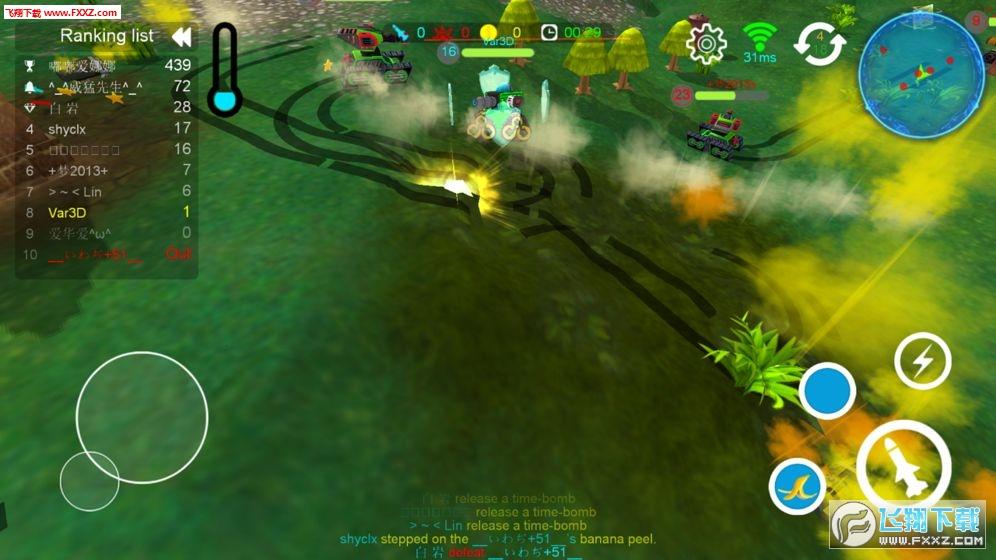 小小坦克大作战无敌版v1.0截图1