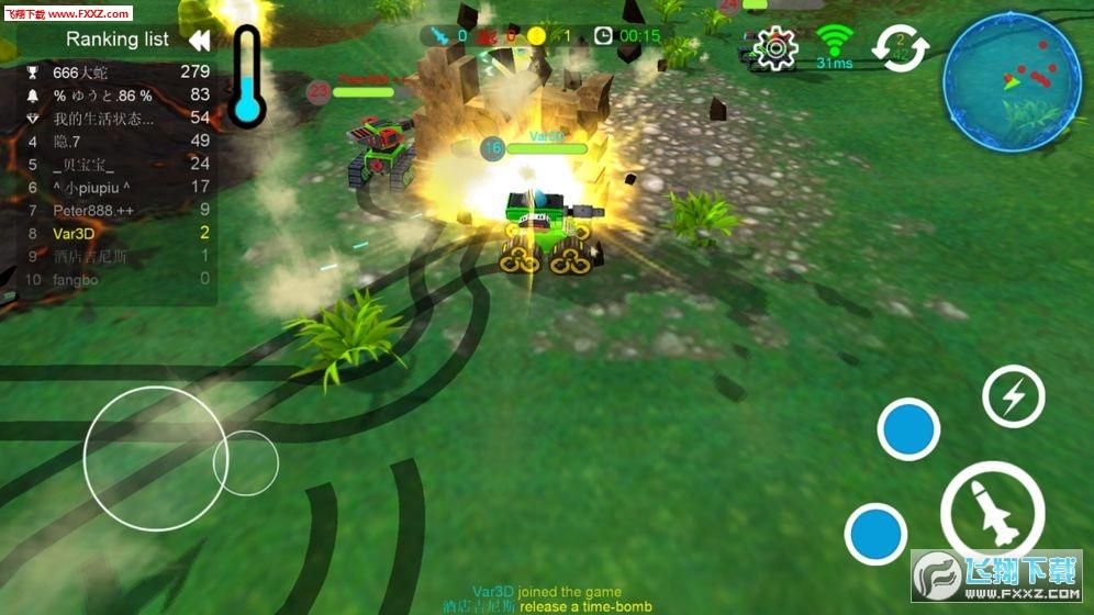 小小坦克大作战无敌版v1.0截图2