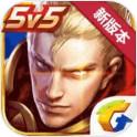 王者荣耀强者之路最新版1.52.1.5