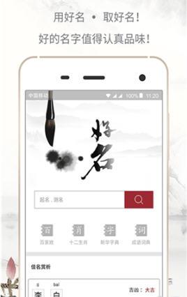 佛滔名坊app官方版1.0截图0