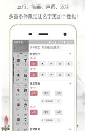 佛滔名坊app官方版1.0截图1