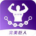 GITB完美巨人app安卓版v1.3.1