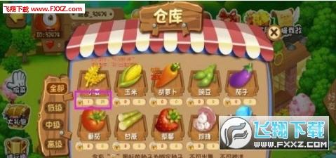 皇家农场游戏赚钱app1.0截图2