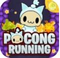 精灵在奔跑手机中文版1.0.1
